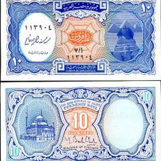 EGIPT- 10 PIASTRI 2006- UNC!! - bancnota africa