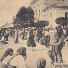 MARAMURES, PIATA IN MARAMURES - Carte Postala Maramures 1904-1918, Necirculata, Printata