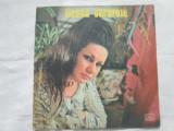 Ileana Sărăroiu – Ileana Sărăroiu _ vinyl(LP) Romania
