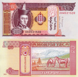 MONGOLIA 20 tugrik 2013 UNC!!!