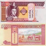 MONGOLIA 20 tugrik 2013 UNC!!! - bancnota asia