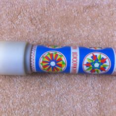 Caleidoscop kaleidoscop jucarie din tabla si plastic ruseasca URSS hobby vintage - Jucarie de colectie