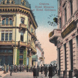 CRAIOVA, HOTEL MINERVA SI HOTEL GEBLESCU - Carte Postala Oltenia 1904-1918, Necirculata, Printata