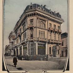 CRAIOVA, PALATUL MINERVA, BERARIA GAMBRINUS SI FABRICATIUNEA OPPLER(PARTER) - Carte Postala Oltenia 1904-1918, Circulata, Printata