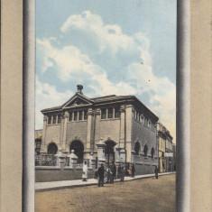 CRAIOVA, BIBLIOTECA AMAN - Carte Postala Oltenia 1904-1918, Circulata, Printata