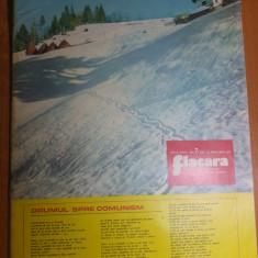 Revista flacara 22 februarie 1975 -articol si foto despre orasul targoviste