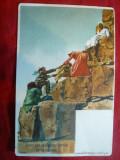 Ilustrata -Escaladarea Marii Piramide de catre turisti - pictura semnat Franke, Necirculata, Printata