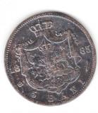 ROMANIA 5 BANI 1885  STARE FOARTE BUNA, Argint