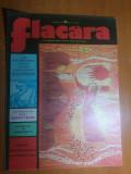 revista flacara 26 iulie 1975-ceausescu in bacau,vaslui suceava,botosani si iasi