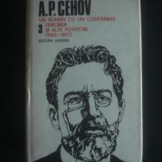 A. P. CEHOV - OPERE volumul 3 - Roman, Anul publicarii: 1989