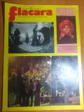 revista flacara 7 iunie 1975-articol despre orasul barlad