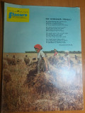 revista flacara 12 iulie 1975-articole si fotografii de la inundatiile din iulie