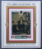 AJMAN 1970 -  BEETHOVEN 1 S/S NEDANTELATA, NEOBLITERATA - AJ 032, Muzica
