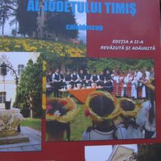 Mic atlas al judetului Timis - Caleidoscop - Dinu Barbu