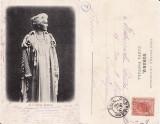 Casa regala - Regina Elisabeta -clasica, Circulata, Printata