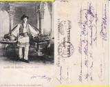 Port Popular National-  tipuri-clasica, Circulata, Printata