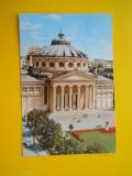 HOPCT 4018  BUCURESTI /ATENEUL ROMAN /IN ANUL 1967  -RPR -CIRCULATA, Printata