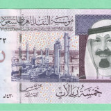 ARABIA SAUDITA 5 RIALI 2009 - UNC