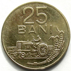 ROMANIA, 25 BANI 1966 - Moneda Romania