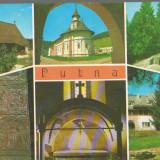 CPI (B6976) CARTE POSTALA - PUTNA. BISERICA LUI DRAGOS VODA, STEFAN CEL MARE... - Carte Postala Moldova dupa 1918, Necirculata, Fotografie