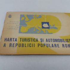 HARTA TURISTICĂ ȘI AUTOMOBILISTICĂ A REPUBLICII POPULARE ROMÂNE/ ANII 1950 - Harta Turistica