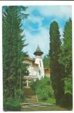 @carte postala(ilustrata)-VALCEA -Govora-Casa de cultura