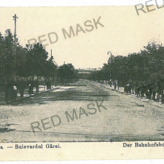 273 - Teleorman, ALEXANDRIA - old postcard - unused - Carte Postala Muntenia 1904-1918, Necirculata, Printata