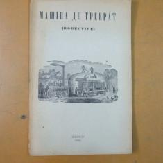 Masina de treierat povestire Chisinau 1906 - Carte veche