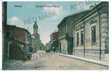 70 - Arges, PITESTI, street Doamna Balasa - old postcard - used - 1910, Circulata, Printata
