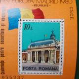 """Romania 1980 LP 1018 - colita nestampilata MNH """"C.S.C.E. Madrid"""" - Timbre Romania"""