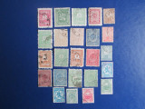 TIMBRE BULGARIA LOT USED