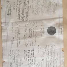 Litografie cu semnatura lui Schiller - ALBUM COSMOPOLITE- ADRIEN R. RICHTER