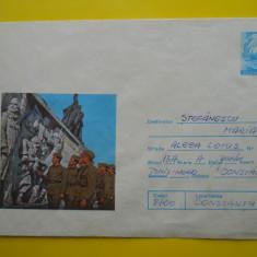 HOPCT PLIC 708 -PLIC MILITAR / MILITARI LA MONUMENTUL EROILOR NEAMULUI ROMANESC