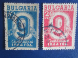 TIMBRE BULGARIA USED