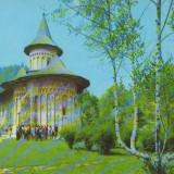 CPI (B6983) CARTE POSTALA - BISERICA VORONET - Carte Postala Moldova dupa 1918, Necirculata, Fotografie
