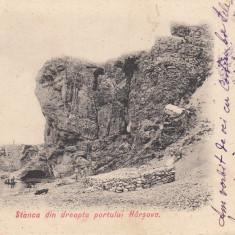 HARSOVA, STANCA DIN DREAPTA PORTULUI, CIRCULATA JUL. ''904 - Carte Postala Dobrogea pana la 1904, Printata