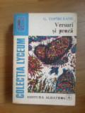 E4 George Toparceanu / Topirceanu - Versuri si proza, George Topirceanu