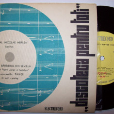 Disc vinil Discoteca pentru toti - Recital NICOLAE HERLEA (format mic 7