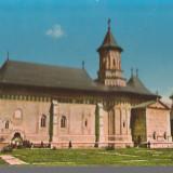 CPI (B6982) CARTE POSTALA - BISERICA MANASTIRII NEAMT - Carte Postala Moldova dupa 1918, Necirculata, Fotografie