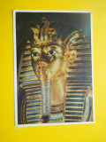 HOPCT 22766  EGIPT /MASCA FUNERARA DE AUR AL FARAONULUI TUTANKAMON -NECIRCULATA