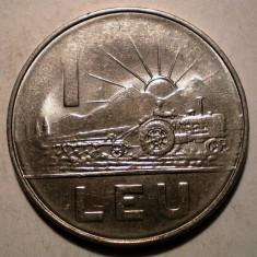 B.157 ROMANIA RSR 1 LEU 1966 XF - Moneda Romania, Nichel