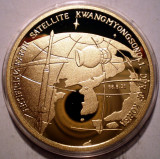5.022 KOREA COREEA DE NORD COSMOS SATELIT 20 WON 2007 PROOF 40mm, Asia, Alama