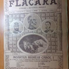 revista flacara 4 octombrie 1914-moarte regelui carol 1,multe articole si foto