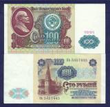 RUSIA URSS 100 RUBLE 1991 , XF+++ a UNC [1] P-242a , aproape necirculata