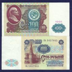 RUSIA URSS 100 RUBLE 1991 XF+++ a UNC [1] P-242a, aproape necirculata - bancnota europa