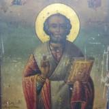 Icoana Sfantul Nicolae, sec XIX - Pictor roman