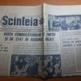 Ziarul scanteia 22 septembrie 1966-vizita lui ceausescu in regiunea galati