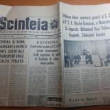 Ziarul scanteia 3 iunie 1966-intalnirea dintre ceausescu si sahinsahul iranului