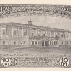 CARTE POSTALA PENTRU CONSTRUIREA SANATORIULUI FUNCTIONARILOR PTT - Carte postala tematica, Necirculata, Printata