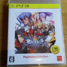 JOC PS3 BLAZBLUE CHRONOPHANTASMA ORIGINAL / by WADDER - Jocuri PS3 Altele, Role playing, 16+, Multiplayer